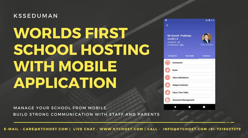 School Management System Hosting | KTCHost