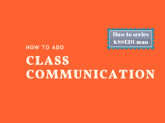 class communication